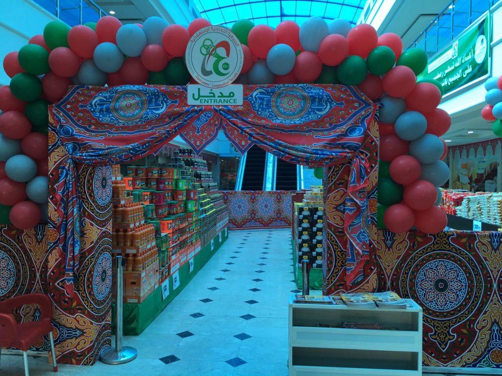 الجمعية تتزين استعداداً لاستقبال شهر رمضان المبارك