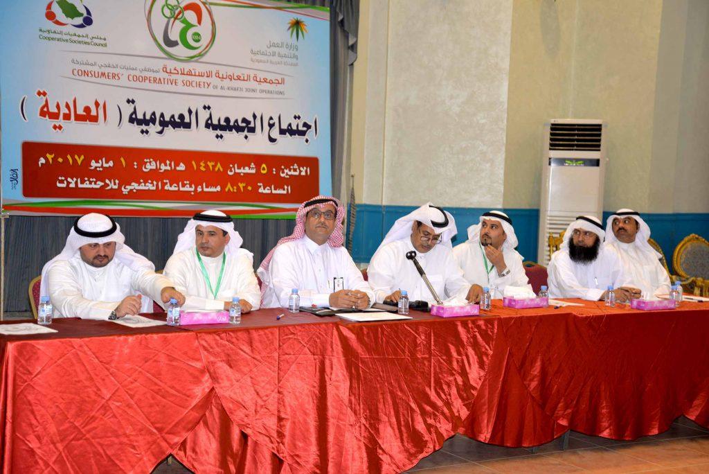 الجمعية التعاونية الاستهلاكية لموظفي KJO تعقد جمعيتها العمومية العادية