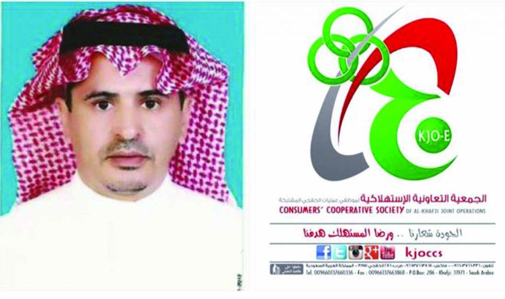 تكليف أ. ناصر محمد ال ناصر بمهام رئيس مجلس الادارة ..