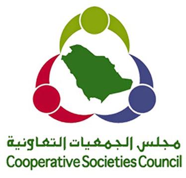 الجمعية العمومية للجمعيات التعاونية تعقد إجتماعها  الخامس وتتخذ قرارات مهمة