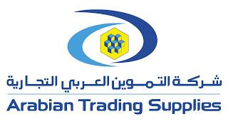 شركة التموين العربي التجارية