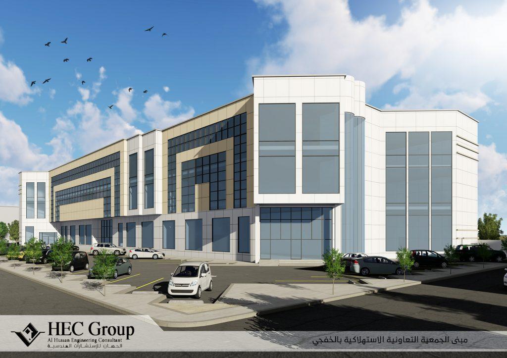 مشروع مبنى الجمعية