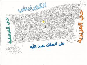 منح الجمعية قطعة أرض في حي الشاطئ