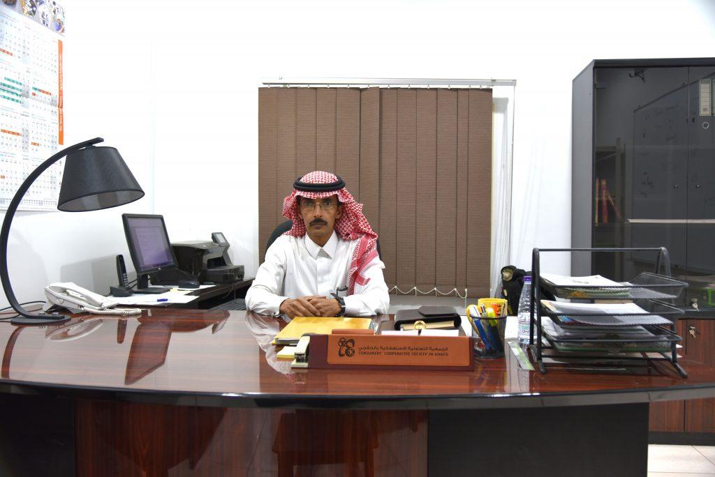 تعيين أ. خالد الحميدي مديرًا للجمعية