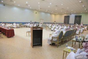 اجتماع الجمعية العمومية 2018