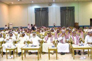 اجتماع الجمعية العمومية 2019