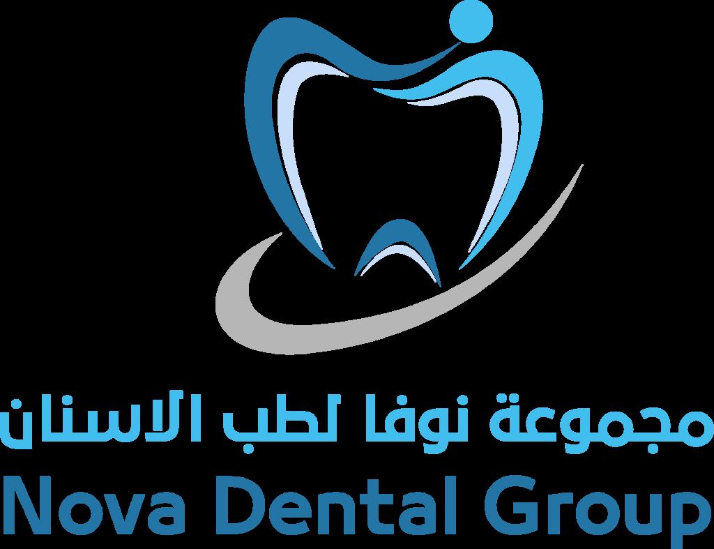 ومجمع نوفا لطب الأسنان