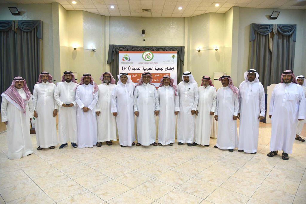 إعادة تشكيل مجلس إدارة الجمعية التعاونية الاستهلاكية بالخفجي